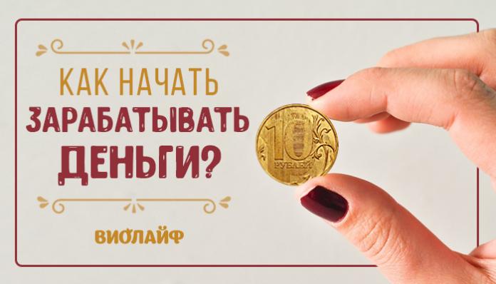 какие заговоры бывают на монеты