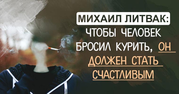 картинка брошу курить и пить нашем